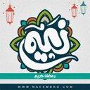 Naeem Bro. Designs