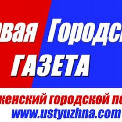 Первая Городская (@UMK_RUSSIA)