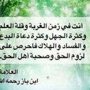 ابو همام السلفي (@00218926627090a) Twitter