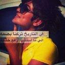 دودو الحلوه (@00d37b62adfa4c7) Twitter
