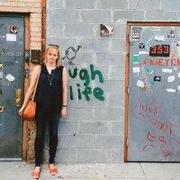 Courtney Tight | Social Profile