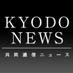 @kyodo_newsmart
