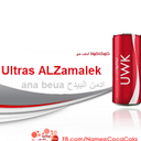 Ultras ALZamalek (@01271423106) Twitter