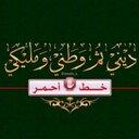 Fahad Mohmad (@01f502ca9c4e462) Twitter