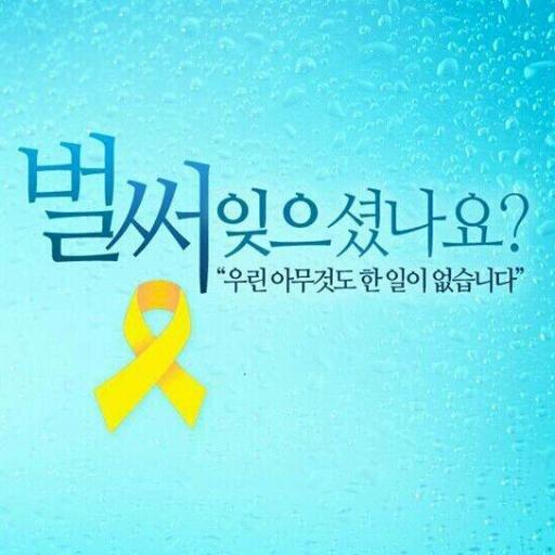 Hahoon, Seong Social Profile