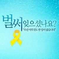 Hahoon, Seong | Social Profile