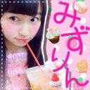 ♡みずりん♡プニノフ♡ (@0107mizuhoMine) Twitter