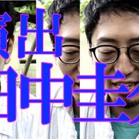 @keisuke_tanaka