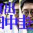 keisuke_tanaka