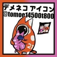 ともえ@鉄ガール。   Social Profile