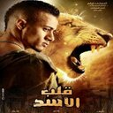 Khaled el-Masri (@01278283440) Twitter