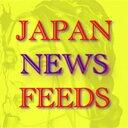 JapanNewsFeeds (@JapanNewsFeeds) Twitter