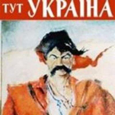 Украинский Донбасс (@Galushko11)