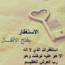 الملاك (@0001492) Twitter