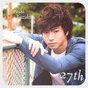 Kaori (@0208mph) Twitter
