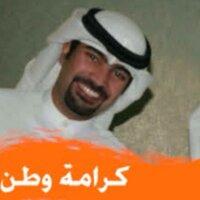 د. جراح فهد الأحمد | Social Profile