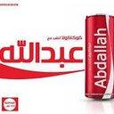 abdalla (@0106975964) Twitter