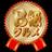 @Bclass_gourmet