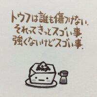 あい。 | Social Profile