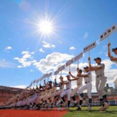 高校野球の画像 p1_14