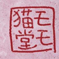 モモ猫堂 | Social Profile