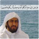 || محسن العواجي