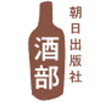 朝日出版社 酒部   Social Profile