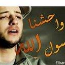 احب البكاء  (@01020298819) Twitter