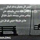 AMAZING ♛ (@00_waasm) Twitter