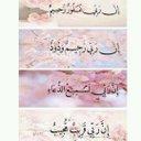 سميره. ألمطيري (@0063Safo) Twitter