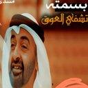 Al Falahi (@00_blackberry) Twitter