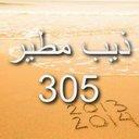 Waleed Moteyri (@015ccf7ab3d4418) Twitter