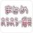 aruaru_topics