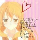 片想い_bot (@005Reni_bot) Twitter