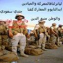 عبدالله العنزي (@0123aabbIlocm) Twitter
