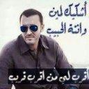 سلامه سلامه (@01158603030) Twitter
