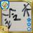 @suzukiiiii_