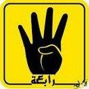 Safa Rajoub (@015101101) Twitter