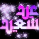 السيدمحمد (@01125962249) Twitter