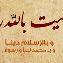 m.mostafa hassan (@01285017606) Twitter