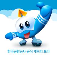 한국공항공사 Social Profile