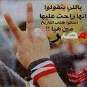 سعيد المصري (@01066030356Sa) Twitter