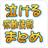 emotional_news