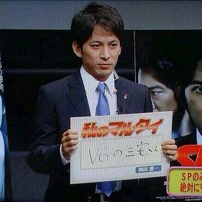 炎立つ (NHK大河ドラマ)の画像 p1_19