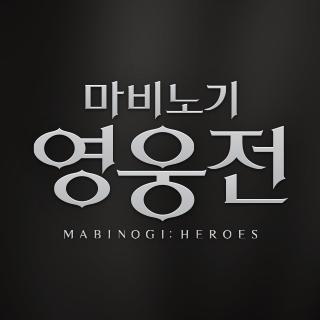 마비노기 영웅전 Social Profile