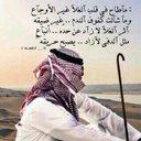 الرشيدي (@0127Abood) Twitter