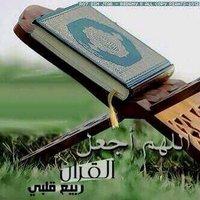 @alkalawwa2