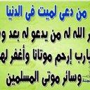 حمزة (@009631522218) Twitter