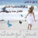 mohmadsalah (@01227959440) Twitter