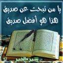 أدم ابوحلوه (@01128724725) Twitter
